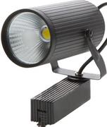 LED reflektory lištové