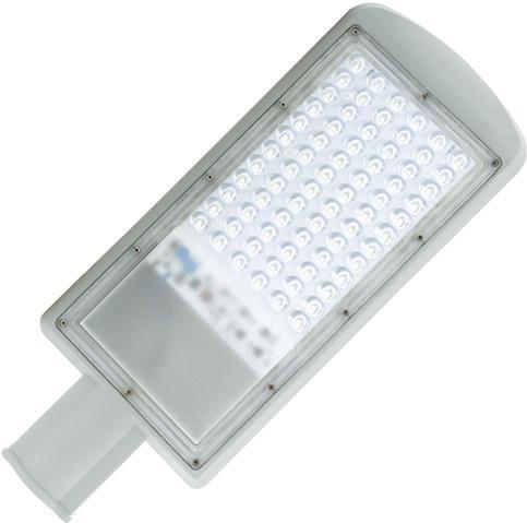 LED pouličné osvetlenie 80W neutrálna biela