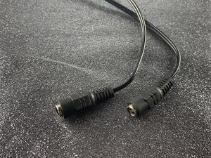 DC konektor napájací s káblom farba čierna (samica) 25cm