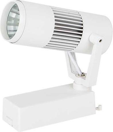 Weisser Phasen Schiene LED Strahler 10W Warmweiß