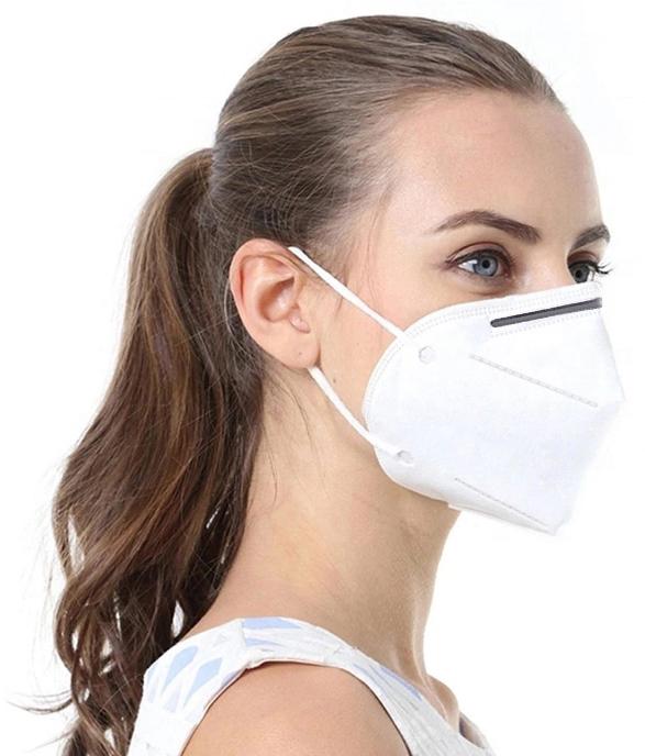 Atemschutzgerät FFP2 / KN95 1 Stck