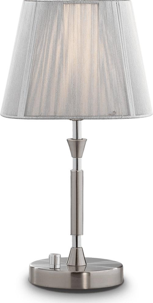 Ideal lux LED Paris small Tischlampe 5W 15965