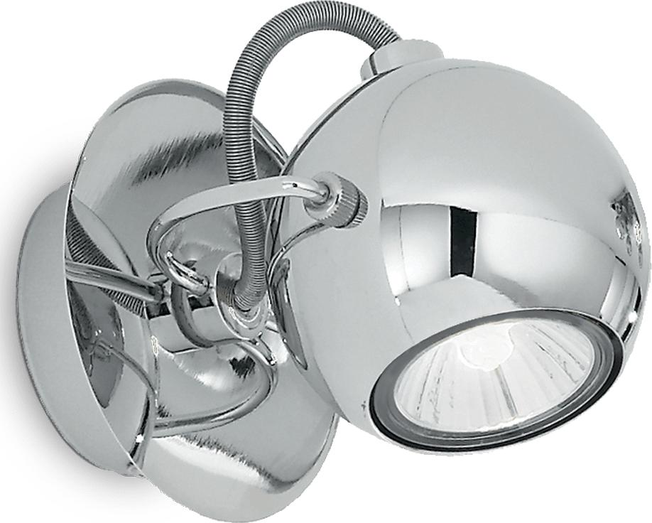 Ideal lux LED Lunare Cromo Spotlicht 5W 66790