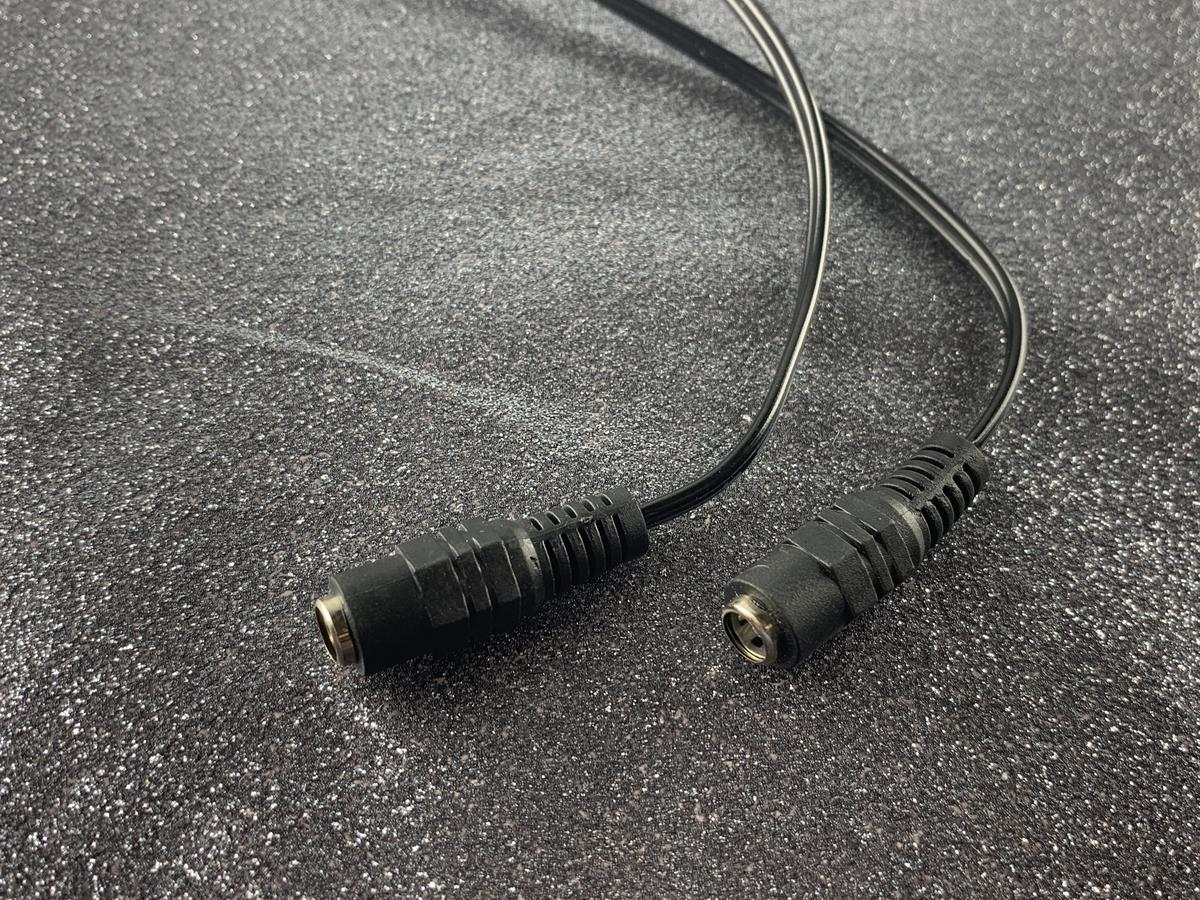 Gleichstromanschluss mit Kabelfarbe schwarz (weiblich) 25cm
