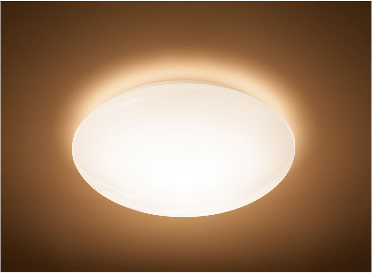 Philips LED deckenbeleuchtung Leuchte 4x2,4W Wildleder 31801/31/EO