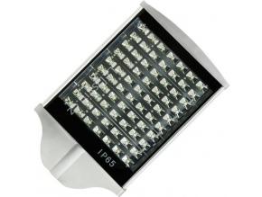 LED veřejné osvětlení 70W na výložník teplá bílá