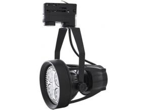 Černé 3 Fázové lištové svítidlo E27 35W teplá bílá